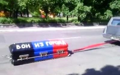 По Мариуполю возили гроб с надписью  Вон из города  - видео