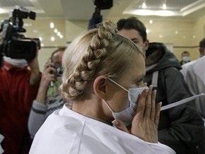 Тимошенко предупреждает о второй волне эпидемии