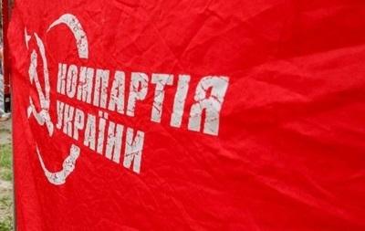 Коммунисты пообещали прийти на инаугурацию Порошенко