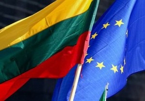 Литва - ЕС - большая ответственность для маленькой страны