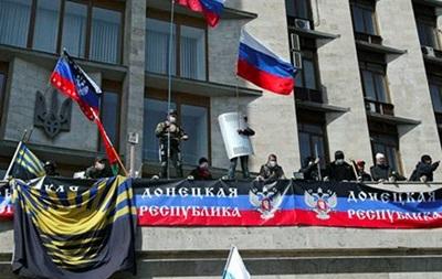 В Донецке представители ДНР удерживают более 200 заложников - ДонОГА