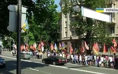 В Киеве прошел митинг против АТО