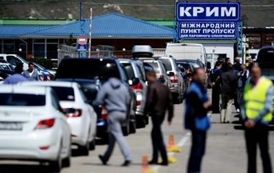 Россия установила пункты пропуска в Крыму и Севастополе