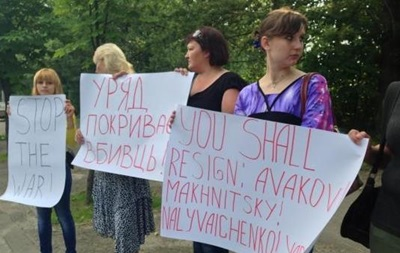 Милиция запретила проводить митинг вдоль пути следования гостей, приехавших на инаугурацию