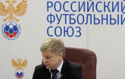 Россия отложила вопрос о включении федераций футбола Крыма и Севастополя