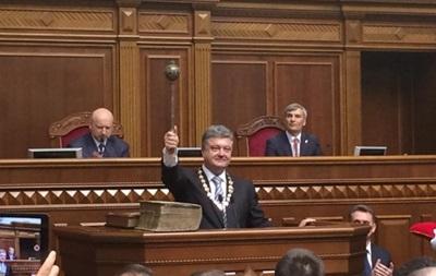 Главные тезисы инаугурационной речи Петра Порошенко