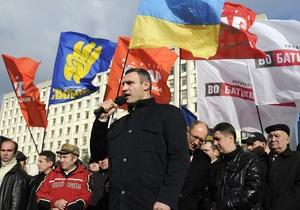 Акция Вставай Украина! в Житомире пройдет без Кличко