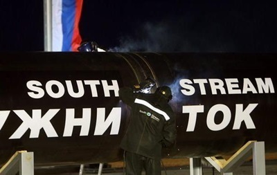 Болгария приостановила работы по строительству Южного потока