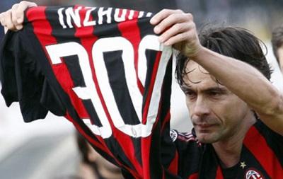 Официально: Филиппо Индзаги стал новым тренером Милана