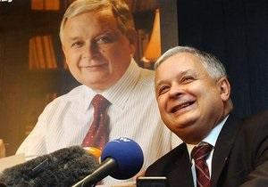Оппозиция выдвинула Качиньского кандидатом на пост президента Польши