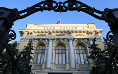 Центробанк РФ запретил деятельность еще пяти украинских банков в Крыму