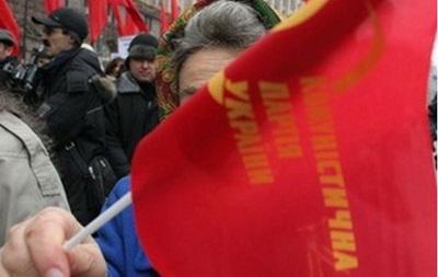 В Запорожье сорвали митинг коммунистов против АТО