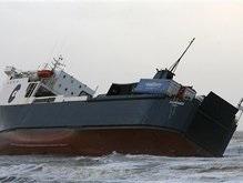 Британские метели утопили два судна