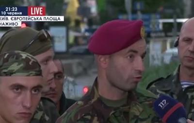 Возмущенные обманом командования бойцы Нацгвардии прибыли в Киев