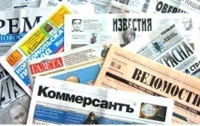 Обзор прессы России:  Бесплатные  поставки газа Украине