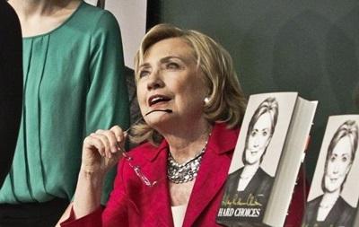 Я годами пыталась понять Путина. Хиллари Клинтон выпустила мемуары