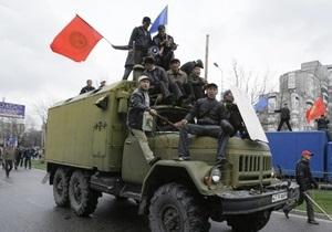 Оппозиция взяла на себя ответственность за ситуацию в Кыргызстане