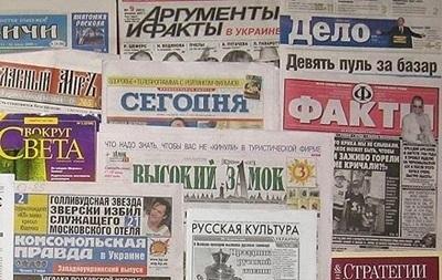 Обзор прессы Украины: Будет ли чрезвычайное положение