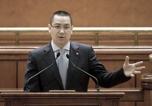 Президент Румынии назвал имя нового премьер-министра