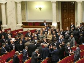 Верховная Рада открылась: У Плюща шансов нет