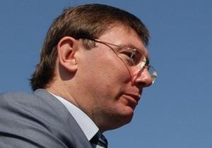 Москаль просит ГПУ отпустить Луценко на подписку о невыезде