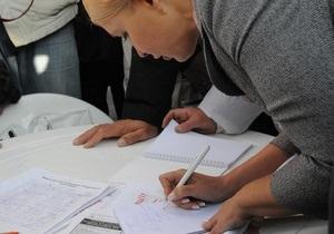 Тимошенко раздавала автографы с орфографическими ошибками