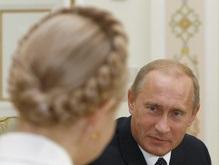 Тимошенко готова договориться с Путиным