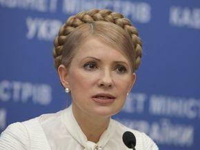 Герман: Тимошенко написала тайное письмо об ухудшении ситуации в стране