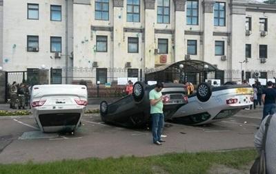 Госдеп США осудил пикет у российского посольства в Киеве