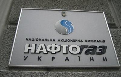 Нафтогаз подав позов до Стокгольмського арбітражу щодо ціни на газ від Газпрому