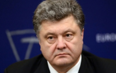 Порошенко утвердил новый состав СНБО