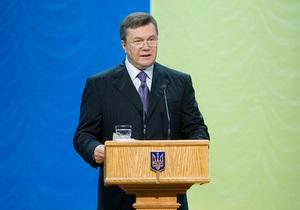 Янукович обратился к народу