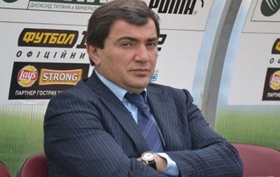Донецкий Металлург получил нового старого тренера