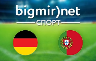 Германия – Португалия – 4:0 текстовая трансляция матча чемпионата мира 2014