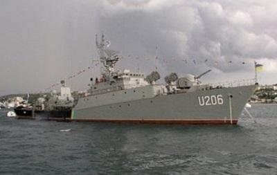 Вывод украинских кораблей из Крыма приостанавливается – СМИ