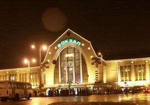 Центральный ж/д вокзал Киева закрыт из-за сообщения о минировании
