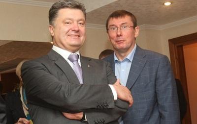 Луценко назначен внештатным советником Президента