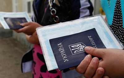 Житель Санкт-Петербурга попросил политического убежища в Украине