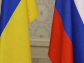 Главы МИД Украины и РФ договорились встретиться
