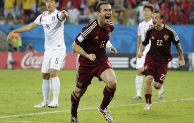 Россия сумела вырвать ничью у Южной Кореи на чемпионате мира