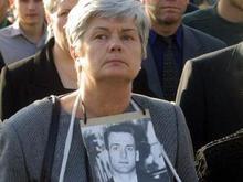 Сегодня мать Гонгадзе обратится к Ющенко в суде