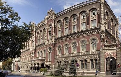 Украинские банки в Крыму потеряли 22 млрд гривен - НБУ