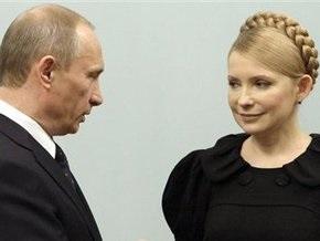 Завтра Тимошенко встретится с Путиным