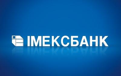 ІМЕКСБАНК виплачує кошти вкладникам ПАТ  Інтербанк
