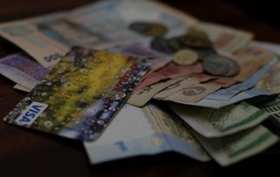 Донецку грозит дефицит наличности из-за захвата Нацбанка – источник