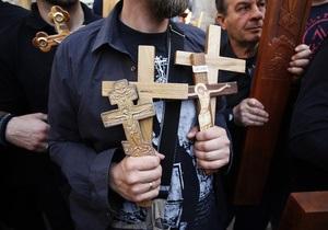 Новости Израиля - Пасха: В канун Пасхи в Иерусалиме собрались тысячи паломников