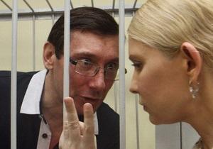В Раде отказались регистрировать законопроект об амнистии Тимошенко и Луценко