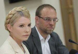 Власенко рассказал, о чем Тимошенко говорила с Коксом