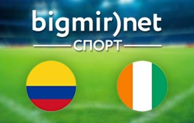 Колумбия – Кот-д'Ивуар – 2:1 текстовая трансляция матча чемпионата мира 2014