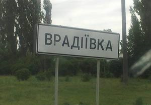 В Запорожье прошел пикет в поддержку жителей Врадиевки